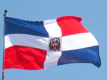 Доминиканская Республика занимает второе место по площади среди стран Карибского бассейна.