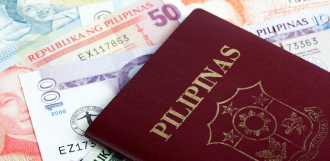 Филиппинский паспорт