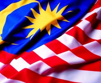 Виза в Малайзию для россиян в 2018 году: нужна ли, виза в Куала Лумпур