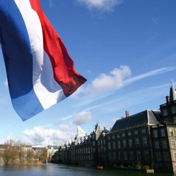 Виза в Нидерланды (Голландию) самостоятельно в 2018 году
