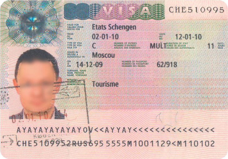 Фотография визы в Швейцарию