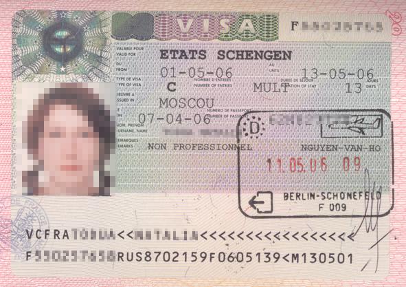 Виза во Францию для россиян в 2017 году: самостоятельное получение, оформление документов