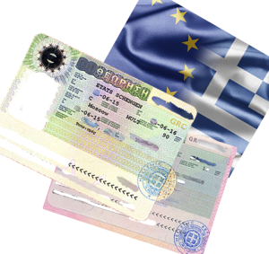 Виза в Грецию для россиян в 2017 году: нужна ли, оформление документов, стоимость, самостоятельное получение