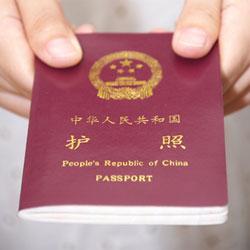 Виза в Китай для россиян в 2018 году: нужна ли, оформление китайской визы самостоятельно