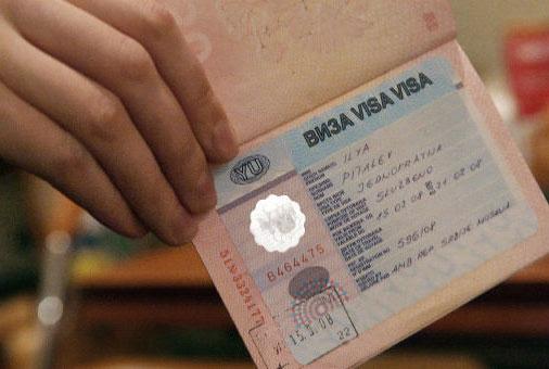 Македонская виза