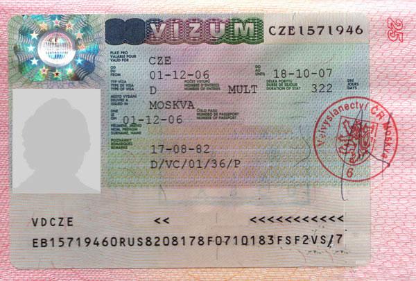 Виза в Чехию для россиян в 2018 году самостоятельно: нужна ли, оформление, документы