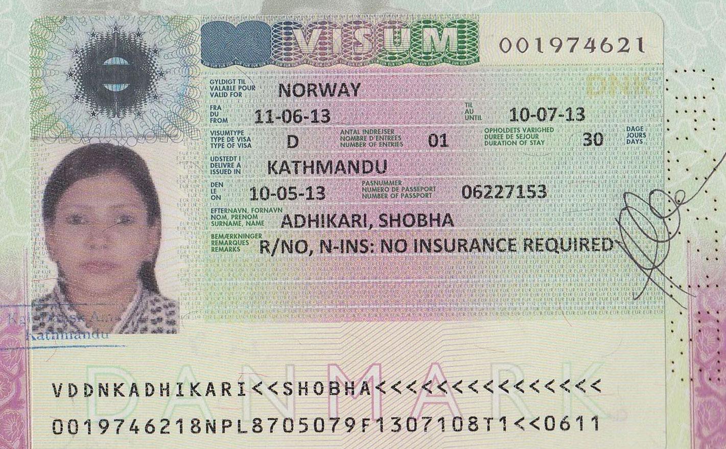 Как сделать быстро срочную визу в Германию за 1 день 92