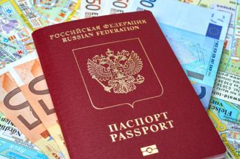 Паспорт с шенгеном в Швейцарию
