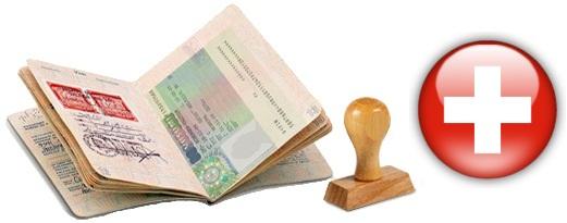 Паспорт с визой Швейцарии