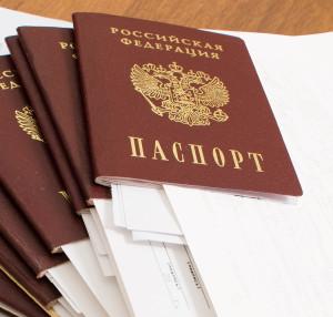 Паспорта с анкетами