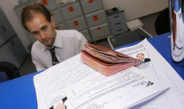 Подача заявления на шенгенскую визу