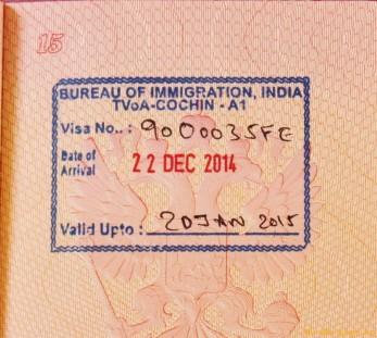 Штамп электронной визы в Индию в паспорте