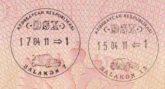 Штамп о пересечении границы Азербайджана