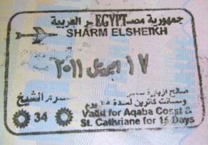 Виза в Египет для россиян в 2018 году: нужна ли в Хургаду, стоимость