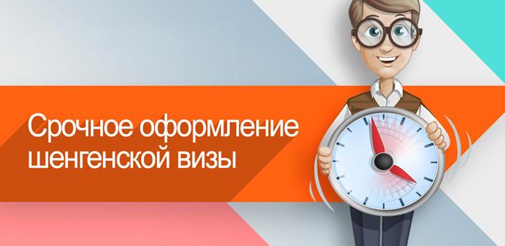 Олег фомин дети 63