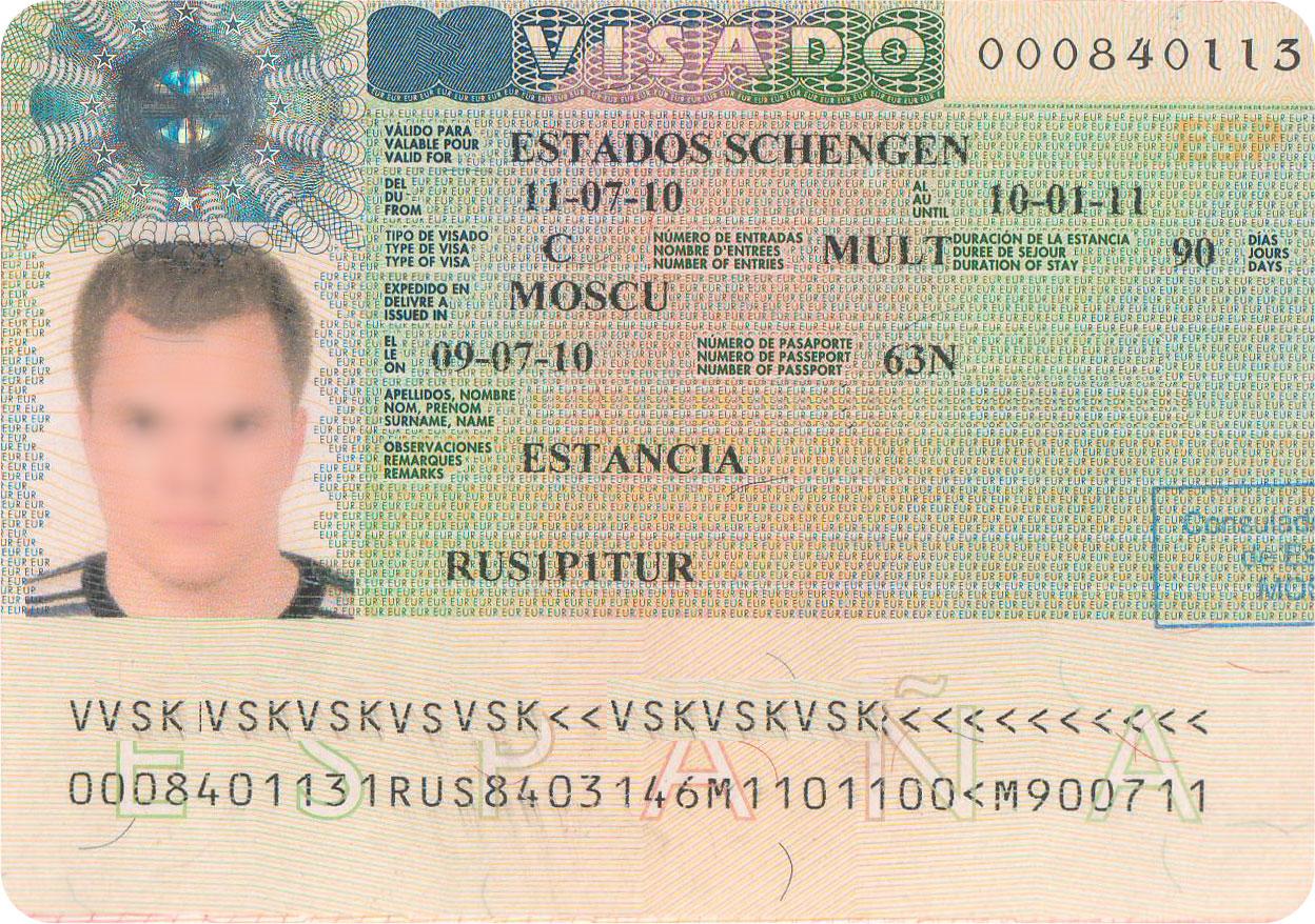 испания виза фото требования