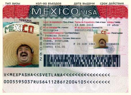 Виза в Мексику для россиян в 2018 году: нужна ли, документы, стоимость