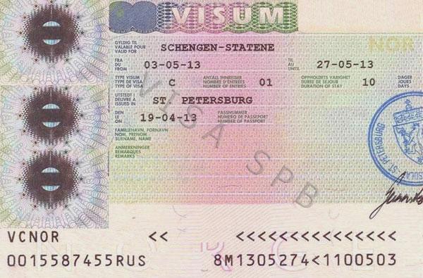 Виза в Норвегию для россиян в 2018 году самостоятельно