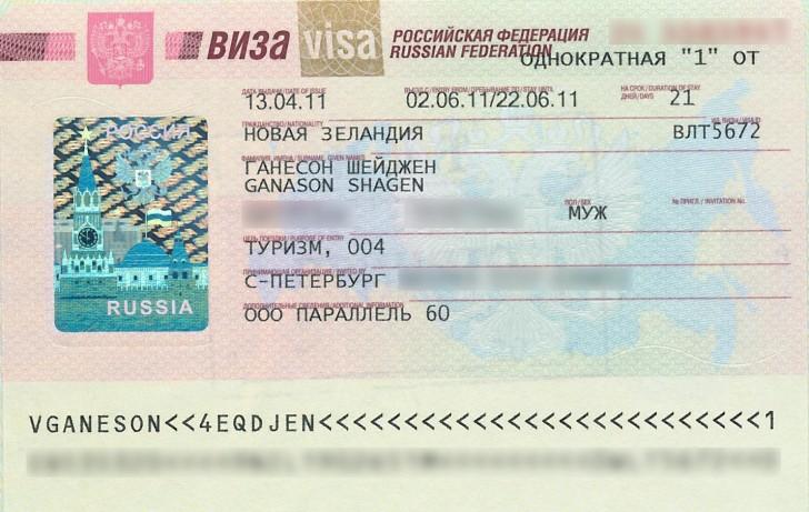 Виза <i>приглашение на бизнес визу в россию</i> в Россию