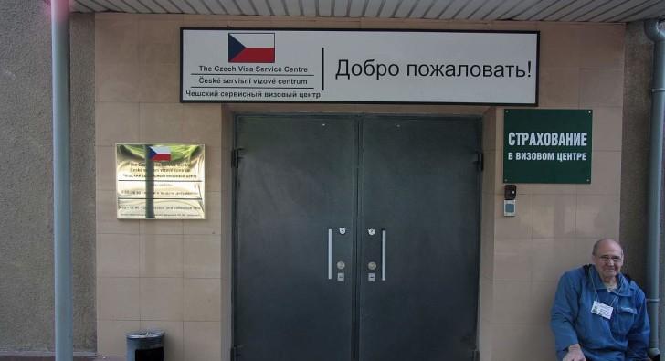 Документы для выезда на авто в россии