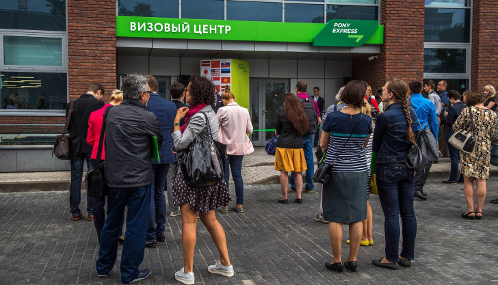 Визовый центр Латвии