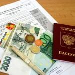 Заявление на шенгенскую визу
