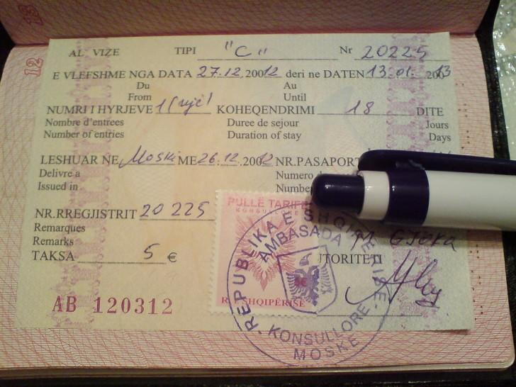 Фотография визы в Албанию
