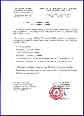 Approval Letter на визу во Вьетнам