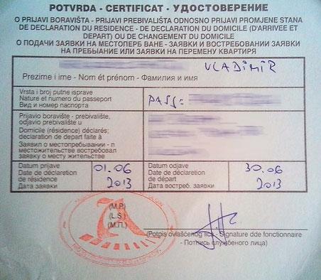 Бланк регистрации на визу в Черногорию
