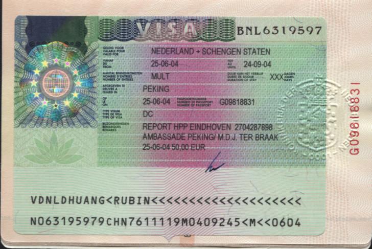 Виза в Финляндию для россиян в 2017 году самостоятельно: нужен ли Шенген, стоимость оформления финской визы, документы