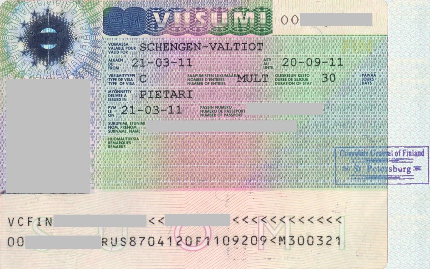 Как получить и оформить визу в Финляндию самостоятельно 65