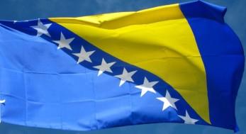 Виза в Боснию и Герцеговину для россиян в 2018 году самостоятельно: нужна ли виза, документы, стоимость, сроки
