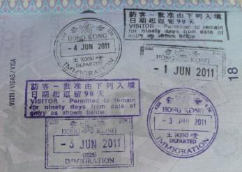 Штамп в паспорте о посещении Гонконга