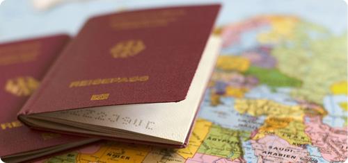 Пасспорт с индонезийской визой
