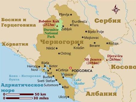 Расположение городов и границ Черногории на карте