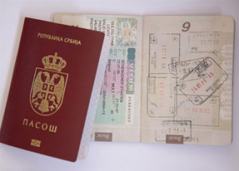 Сербский паспорт