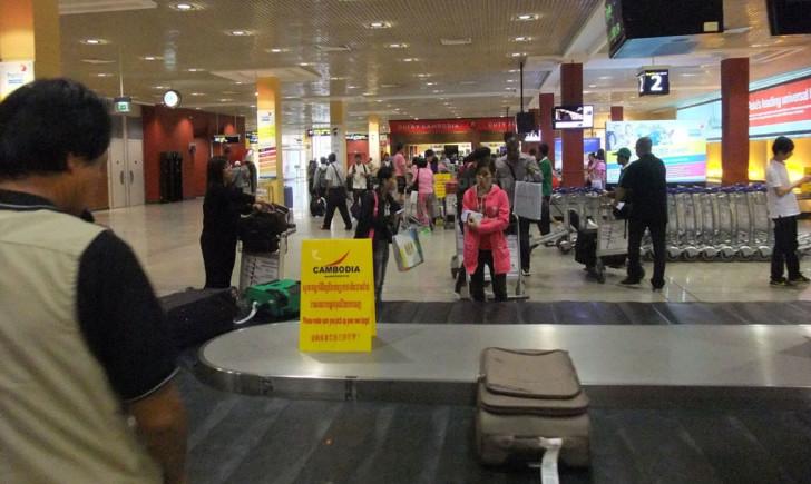 Аэропорт в Камбоджи