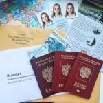 Документы на шенгенскую годовую мультивизу