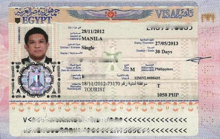 Долгосрочная виза в Египет