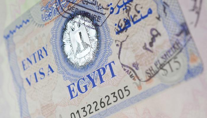 Египетская визовая марка