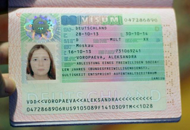 Фотография национальной визы в Германию