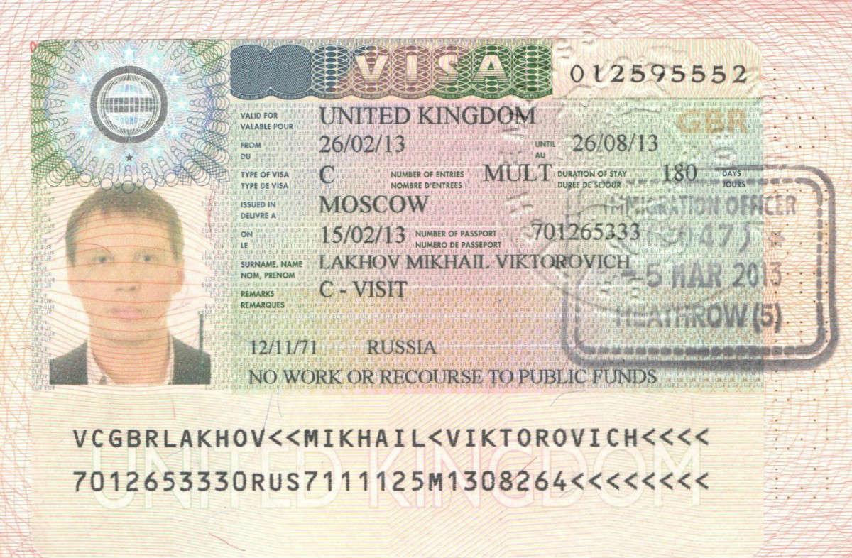 Как сделать визу в англию фото 643