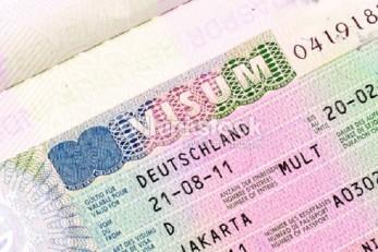 Немецкая виза D