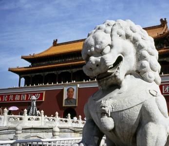 Площадь в Пекине