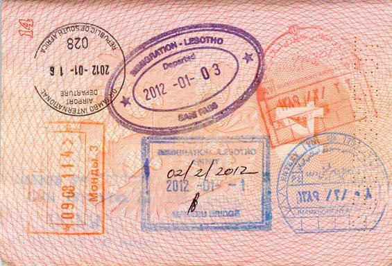 Отметка в паспорте о пересечении границы Монголии