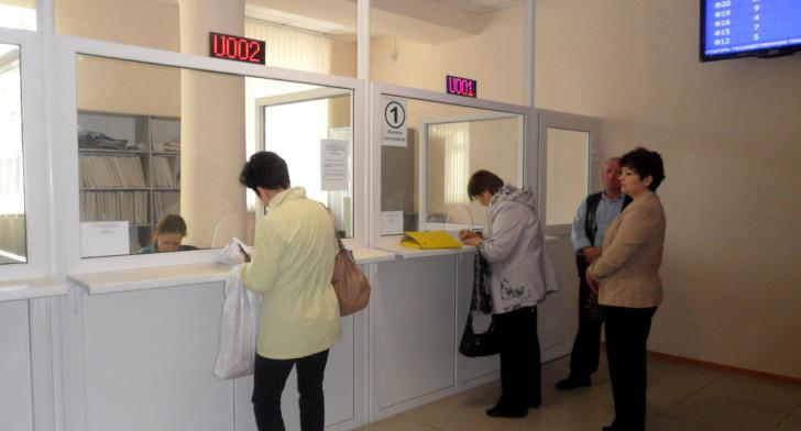 Подача документов на визу в Монголию