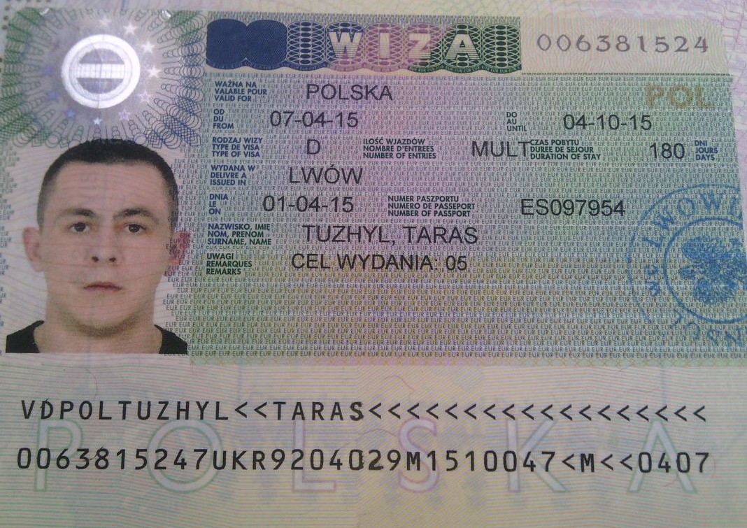 Как сделать рабочую визу