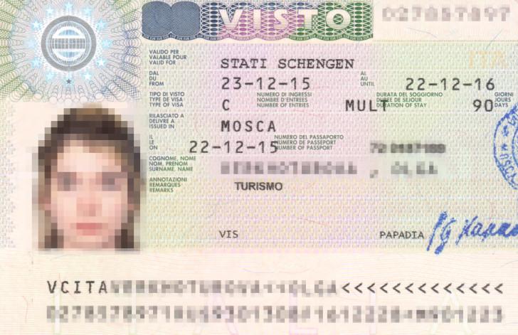 Шенгенская мультивиза на 1 год