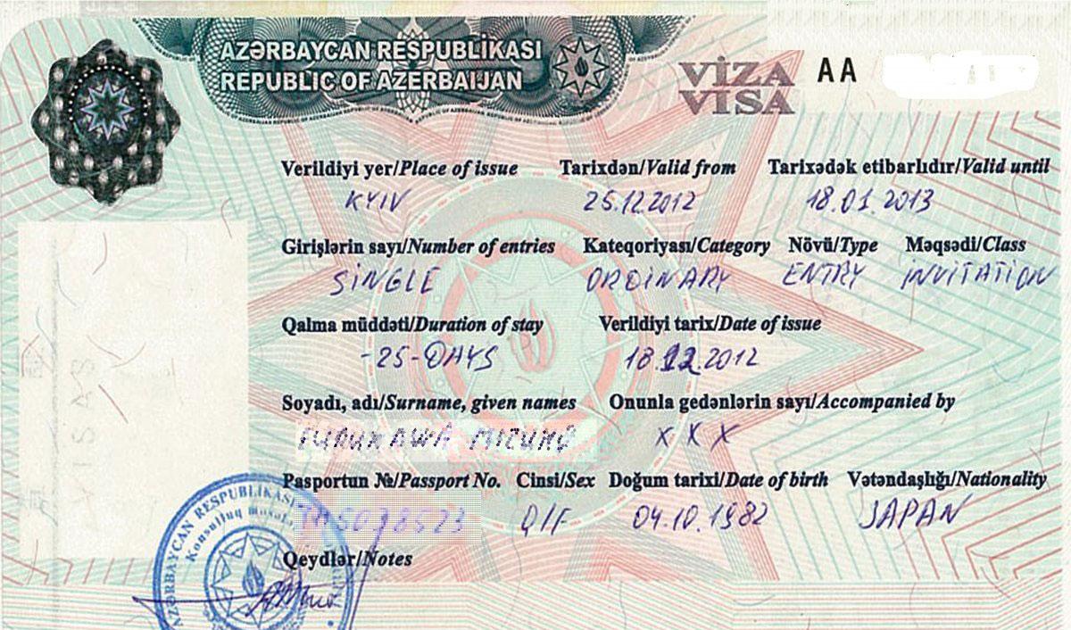 Правила регистрации граждан рф в азербайджане где делается временная регистрация в нижнем новгороде