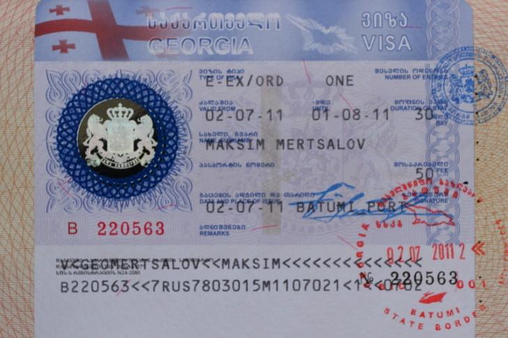 Виза в Грузию